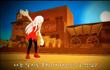 [로스트사가MV]이소라-Track9
