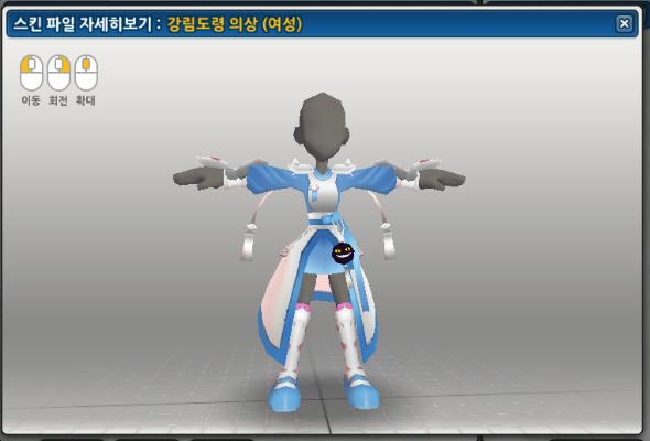앨리스 컨셉 강림갑