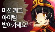 [주간/주말] 페소, 장비, 차조 그리고 치장까지!