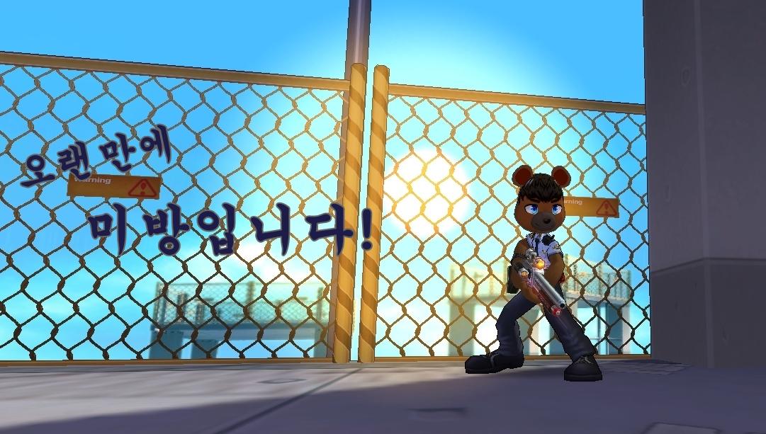 [곰스킨]경찰곰