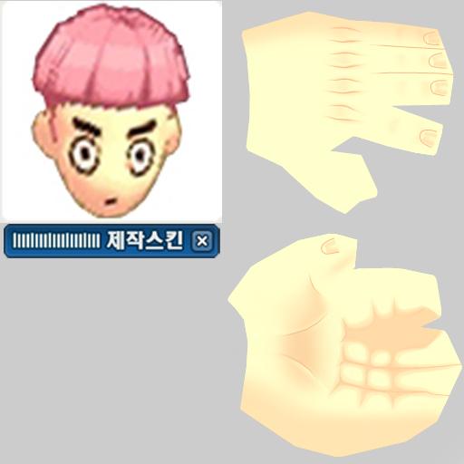 [배포] 바코드 만능손