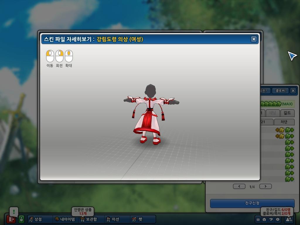 강림도령의상(여)- 무녀컨셉