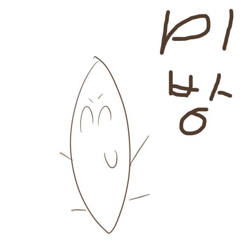 [팬아트]아드몬님 테러